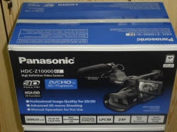 Panasonic Z10000, Sony NX70. Camere video Pro