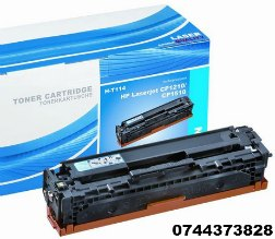 CARTUSE TONER COMPATIBILE.